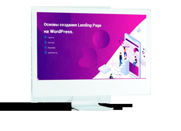 Юлия литвина создание сайтов на чем сделать быстрый интернет магазин